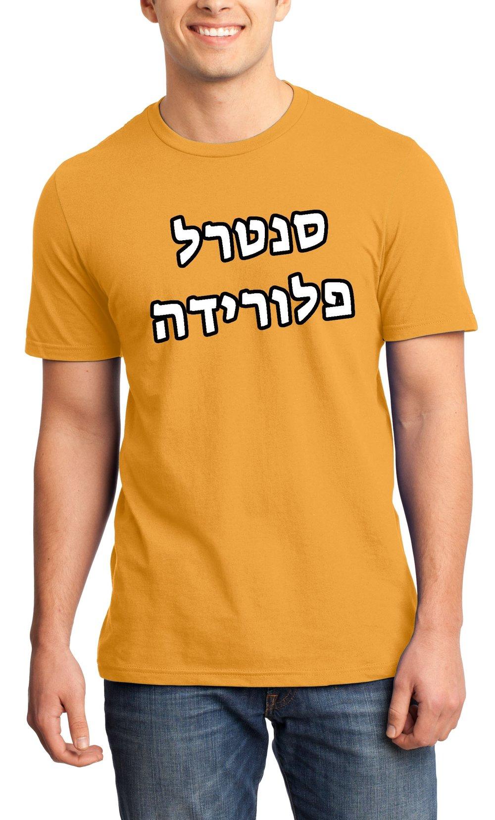 UCF Tshirt.jpg