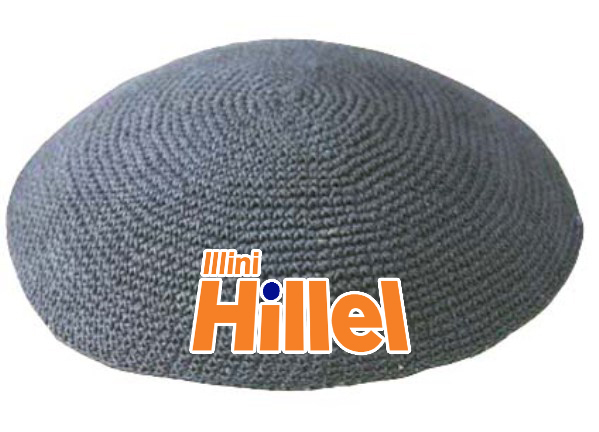 illinois kippah.jpg