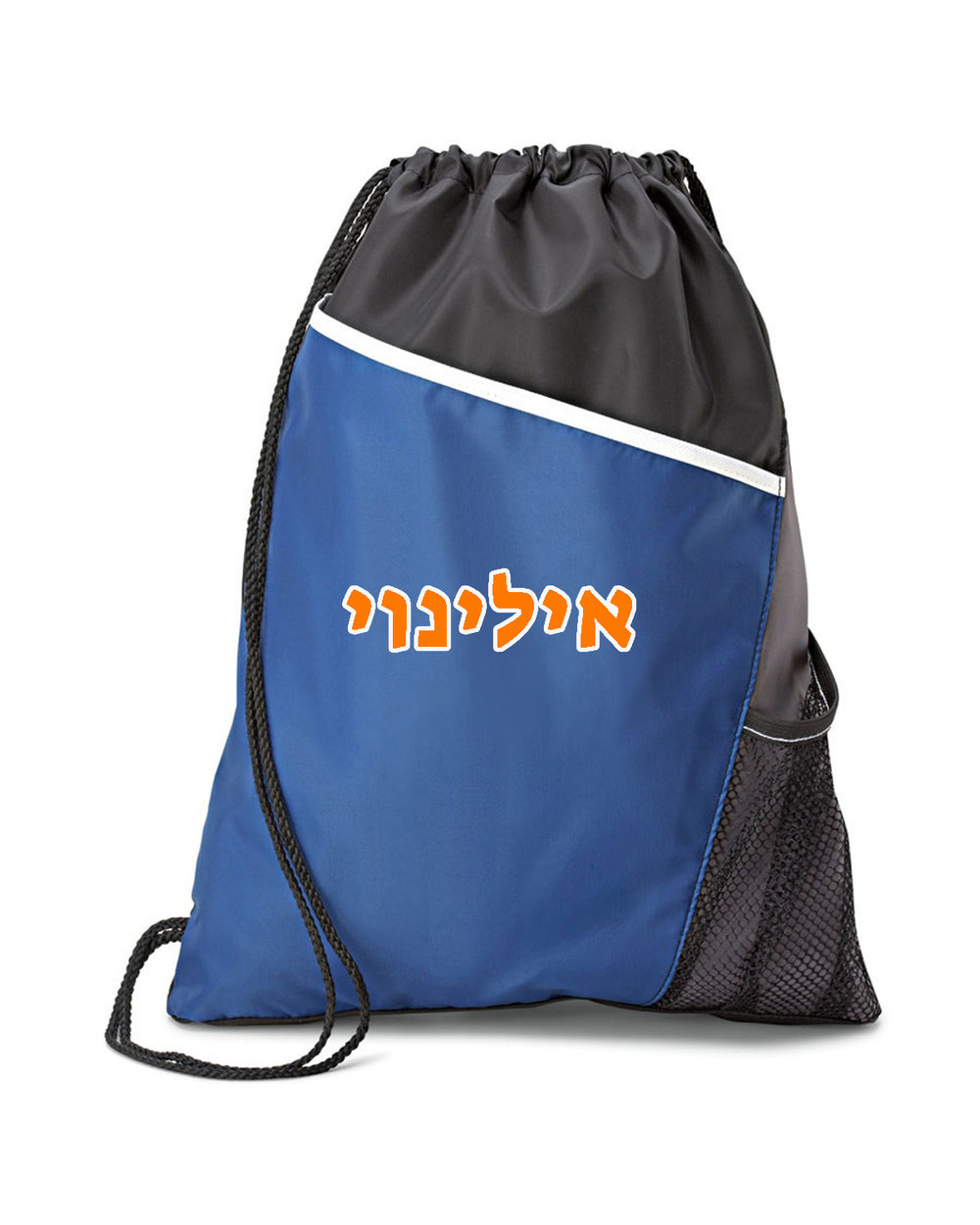 illinois bag.jpg