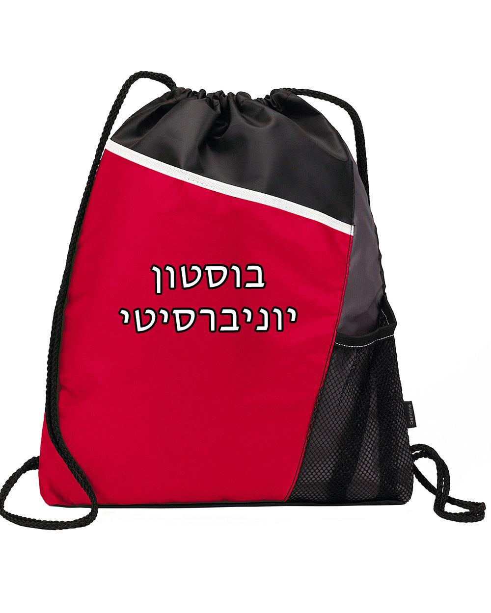BU Bag.jpg