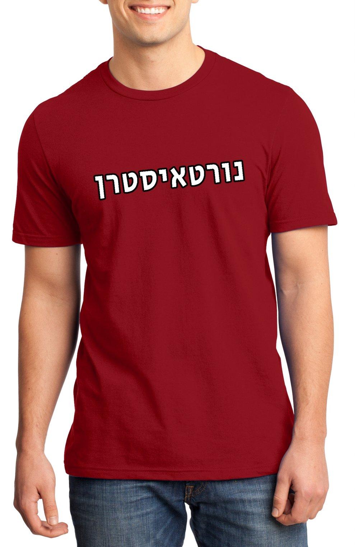 Northeastern Tshirt.jpg