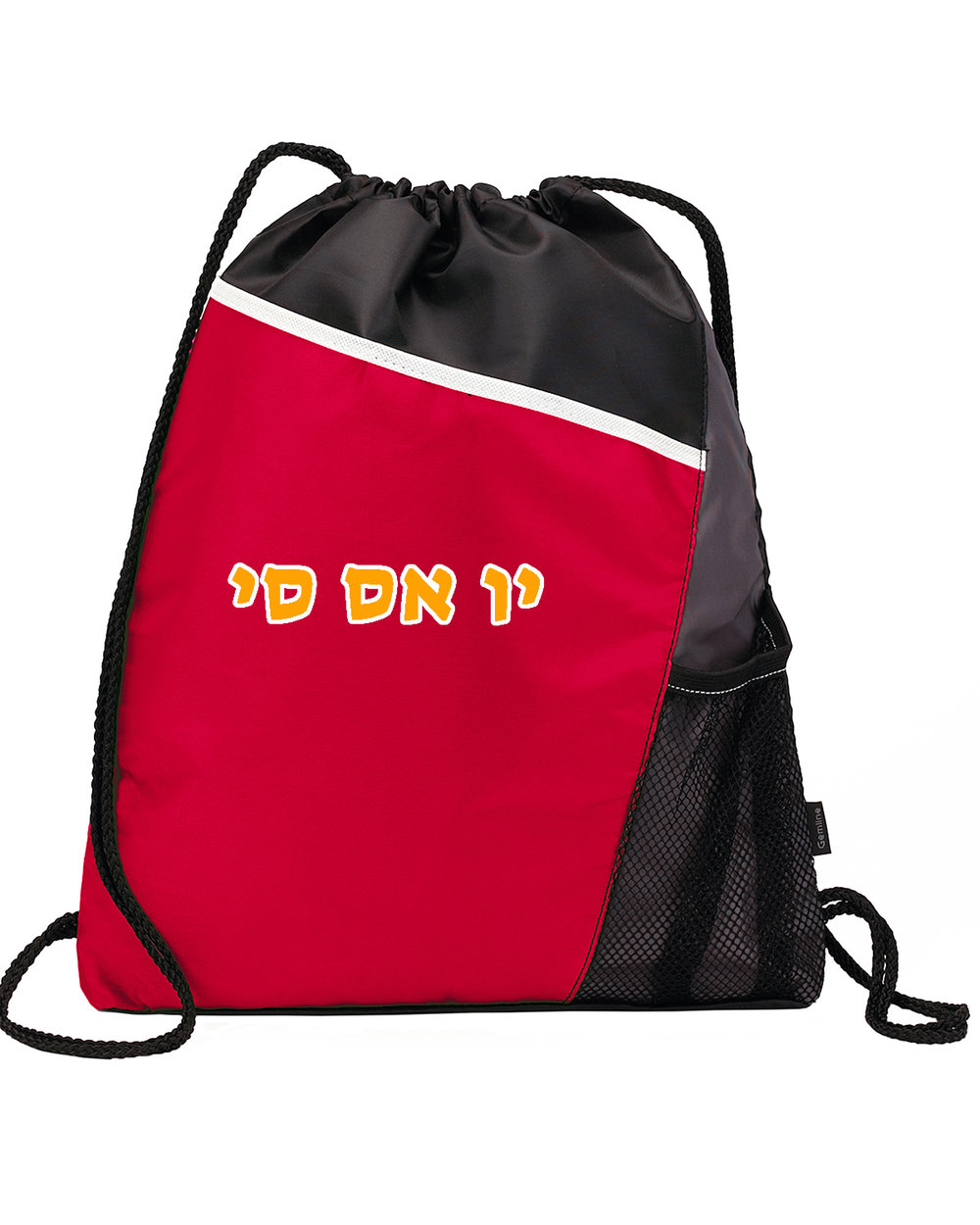 USC Backpack.jpg