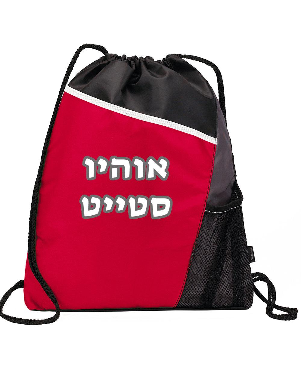 OSU Backpack.jpg