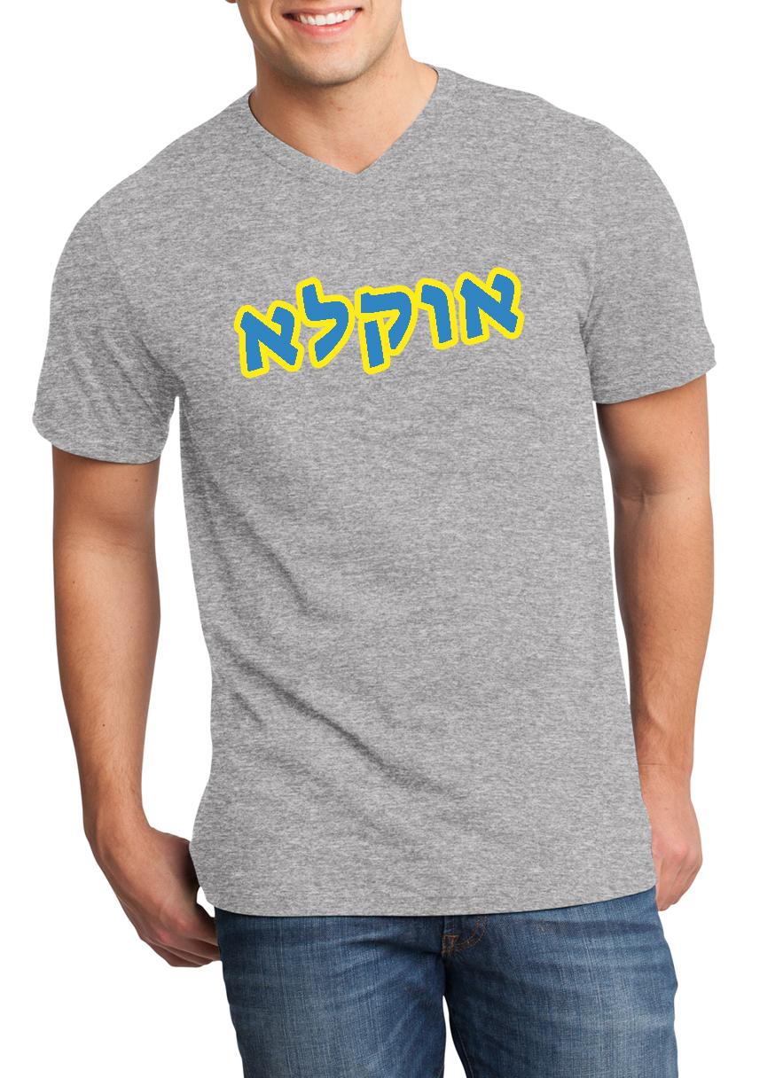 UCLA HEBREW V.jpg
