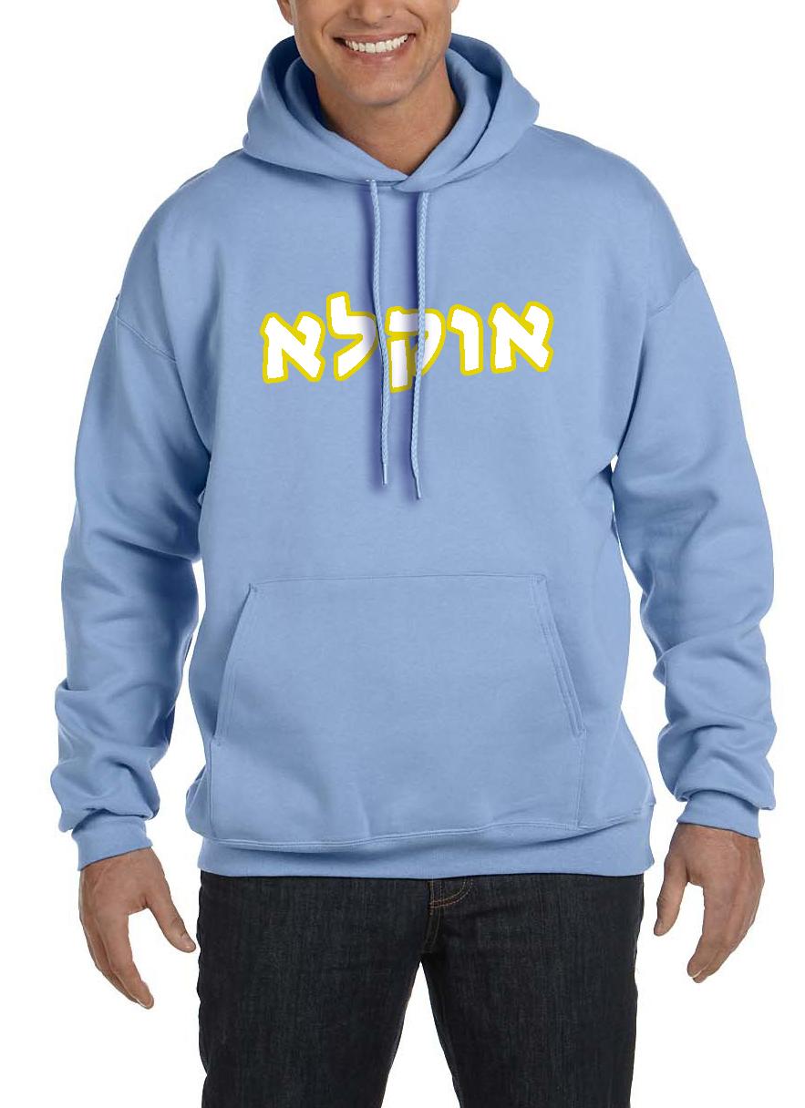 UCLA Hood Hebrew.jpg