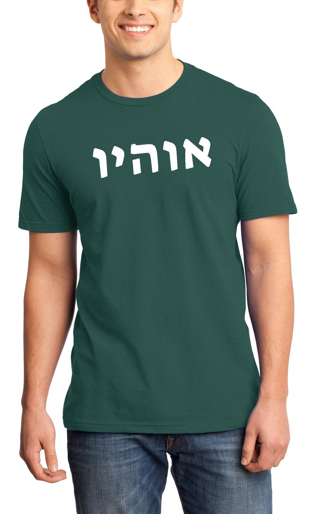 Ohio Tshirt.jpg