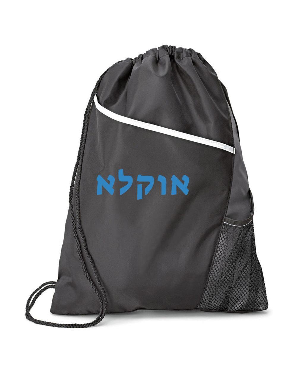 UCLA Backpack.jpg