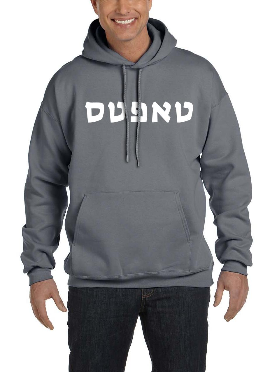 tufts hoodie.jpg