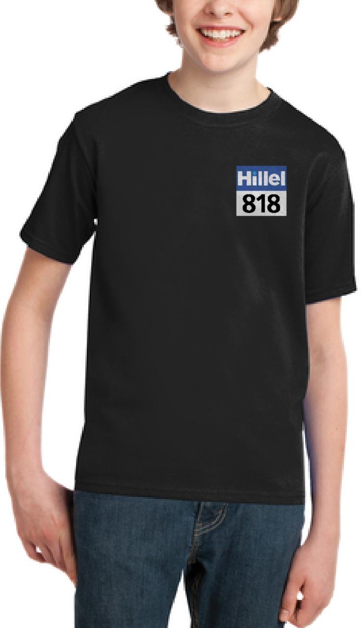 PC61Y hillel.jpg