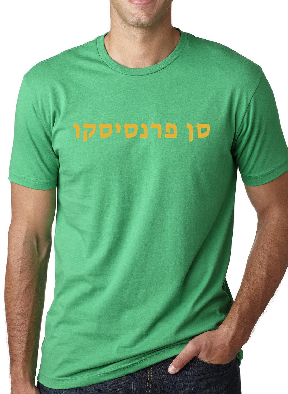 sanfran_tshirt_greengold.jpg
