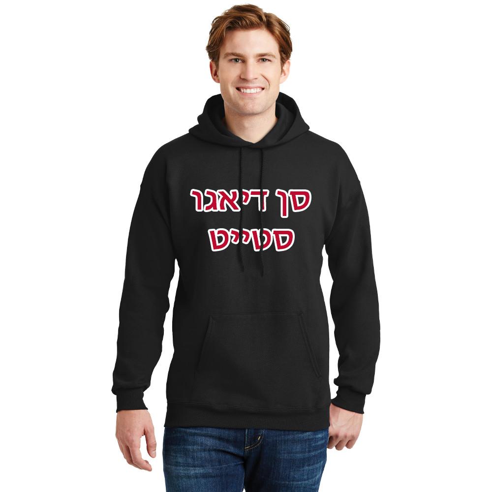 SDSU hoodie.jpg