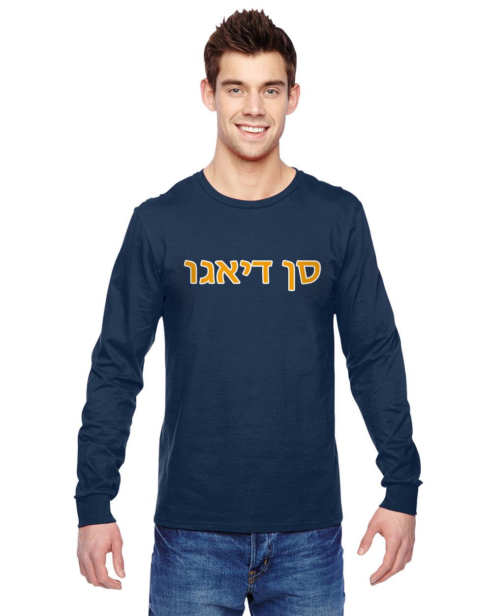 UCSD hebrew long sleeve.jpg