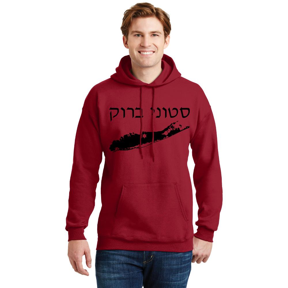 SB hoodie.jpg