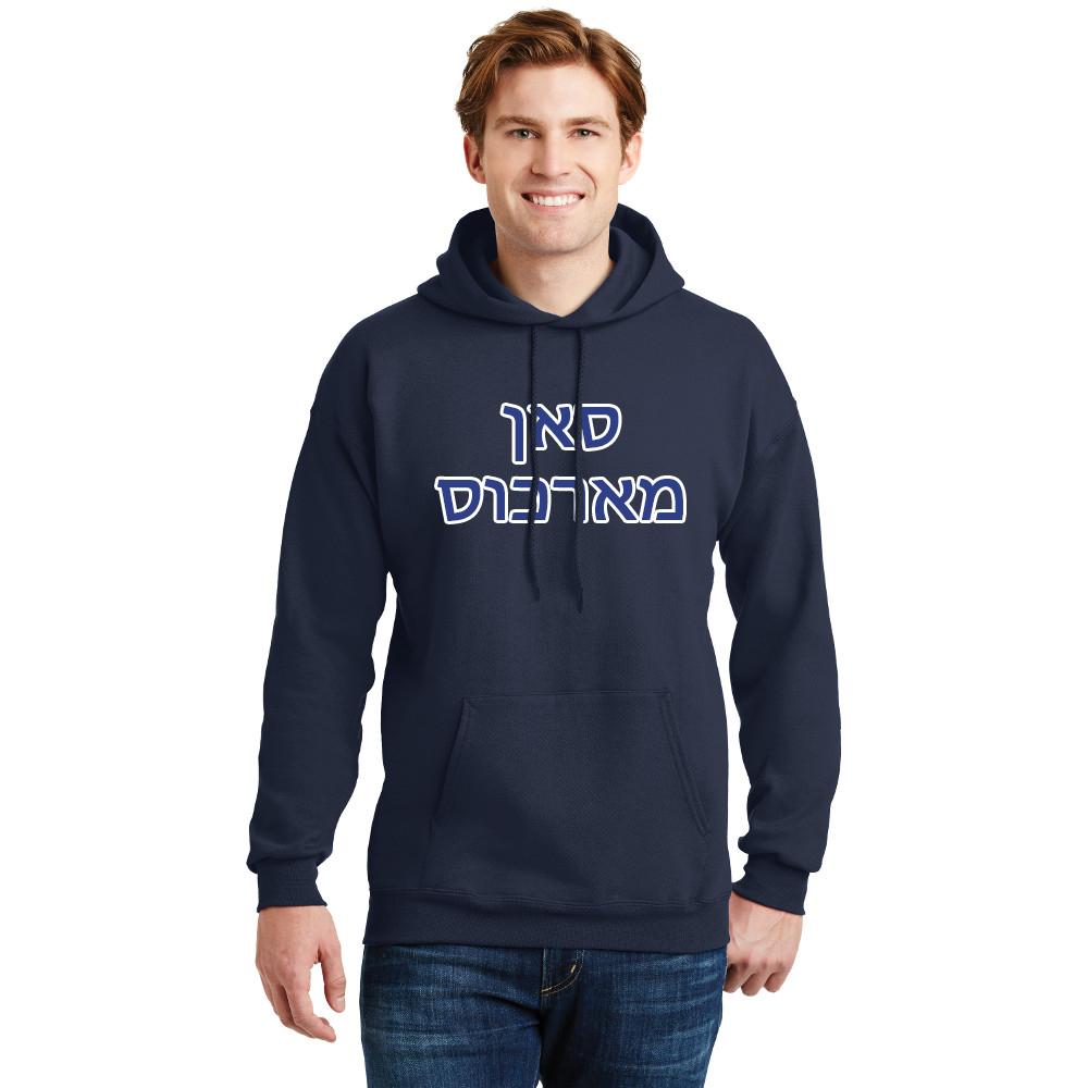 CSU hoodie.jpg
