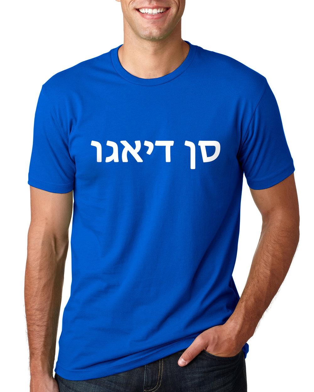 USD tee-hebrew.jpg