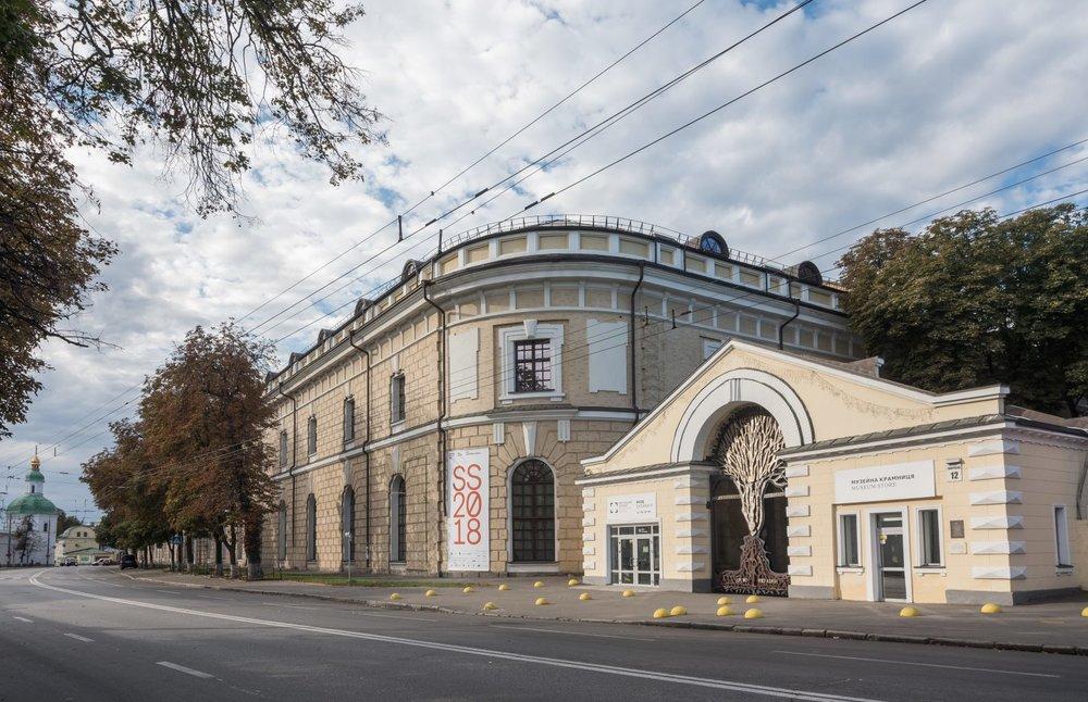 Mystetskyi Arsenal Kyiv -