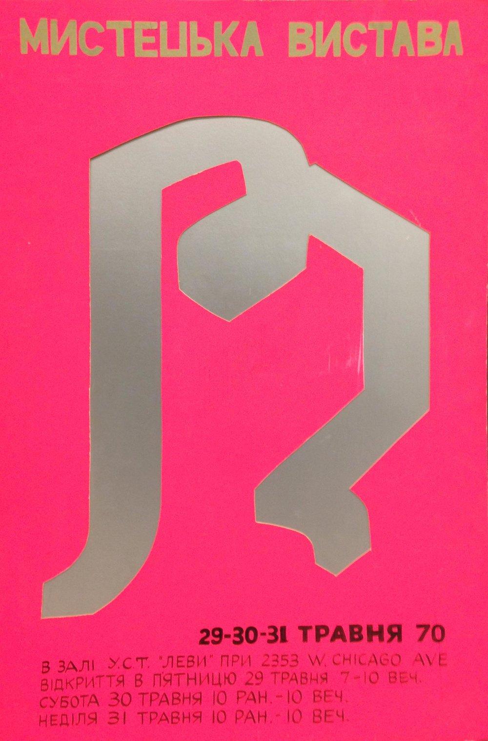 01-art-exhbit.JPG