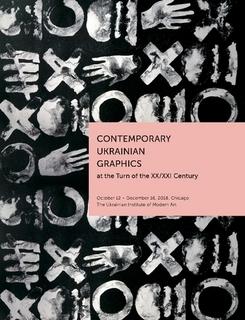 Ukrainian Contemporary Graphics