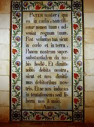 Lords prayer Latin