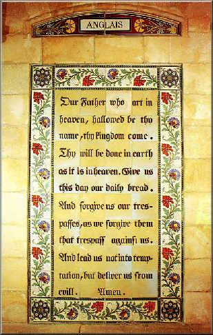 lords_prayer_english-s