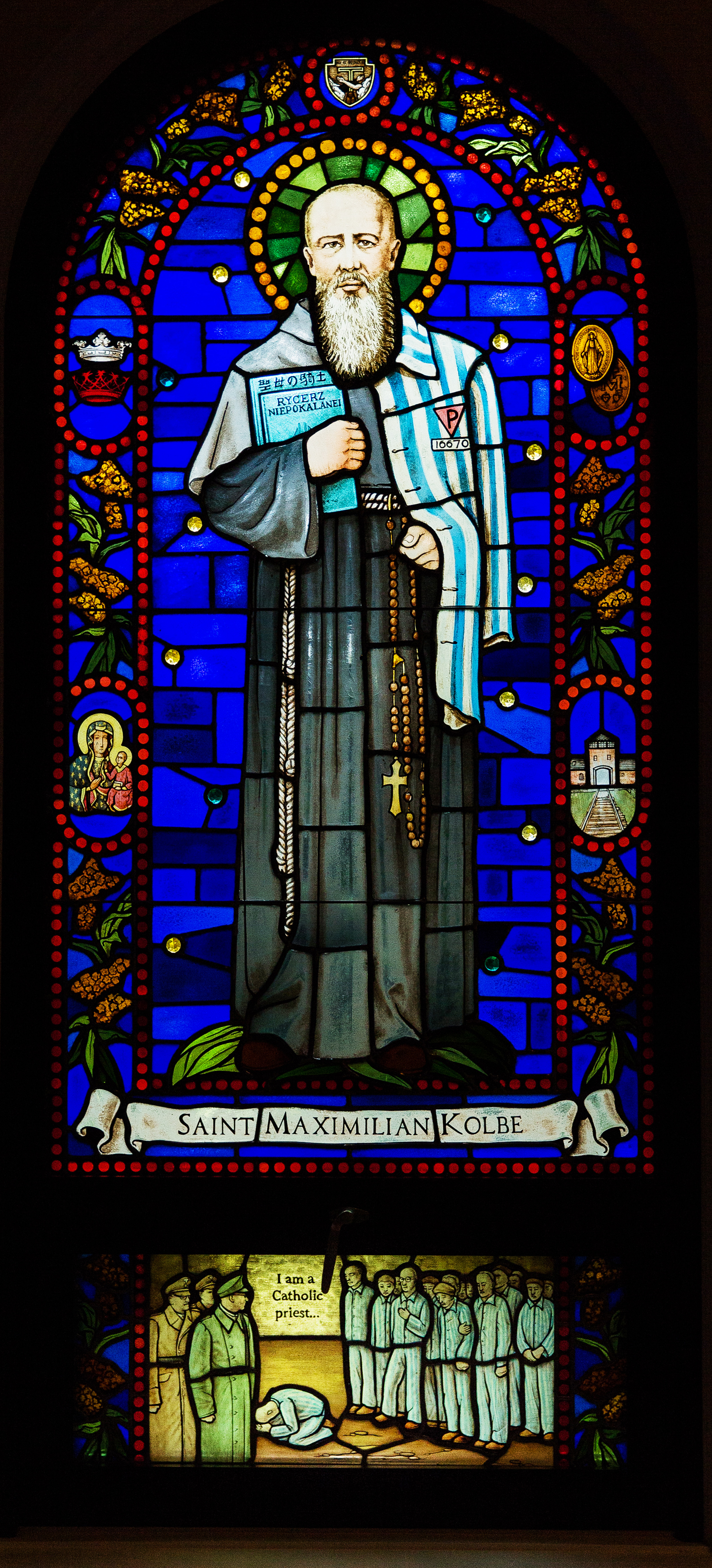 1601_-_Saint_Maximilian_Kolbe