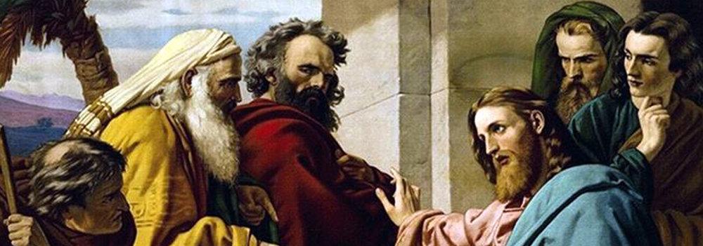 phariseebanner.jpg