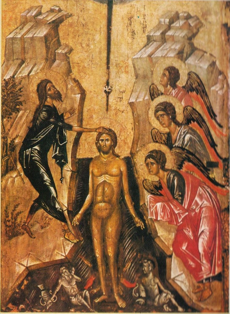 An icon of the Baptism in the Jordan
