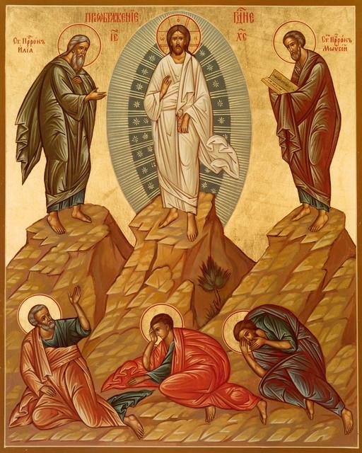 Transfiguration.jpg
