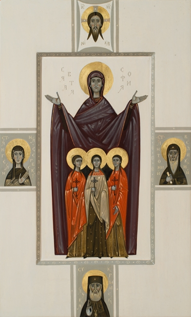 The Holy Martyrs Saint Sophia and her Daughters Faith, Hope and Love, 2017.jpg
