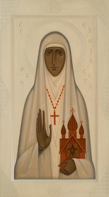 contemporary_icon_holy_martyr_elizabeth.jpg