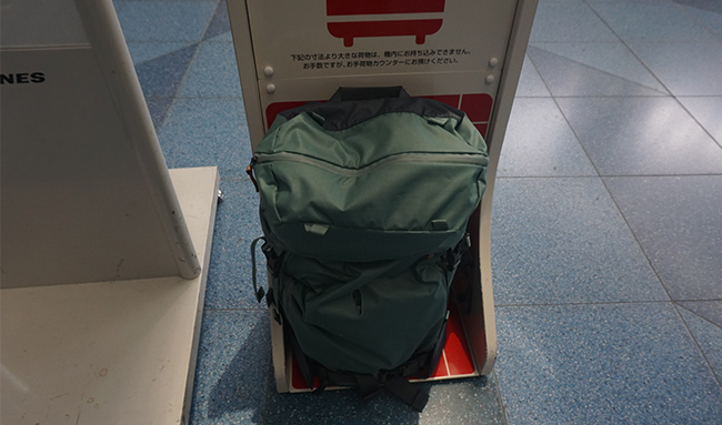 Carry On Friendly - Our backpacks are sized to meet most airline carry-on requirements. Since carry-on dimensions vary by airplane size and style, and regulations are always changing, we recommend checking with your airline before the flight.