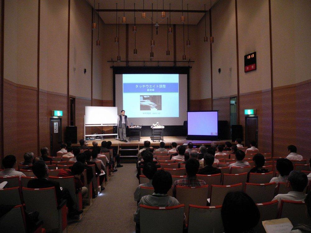 2015年タッチウエイトマネジメント研修会広島会場にて