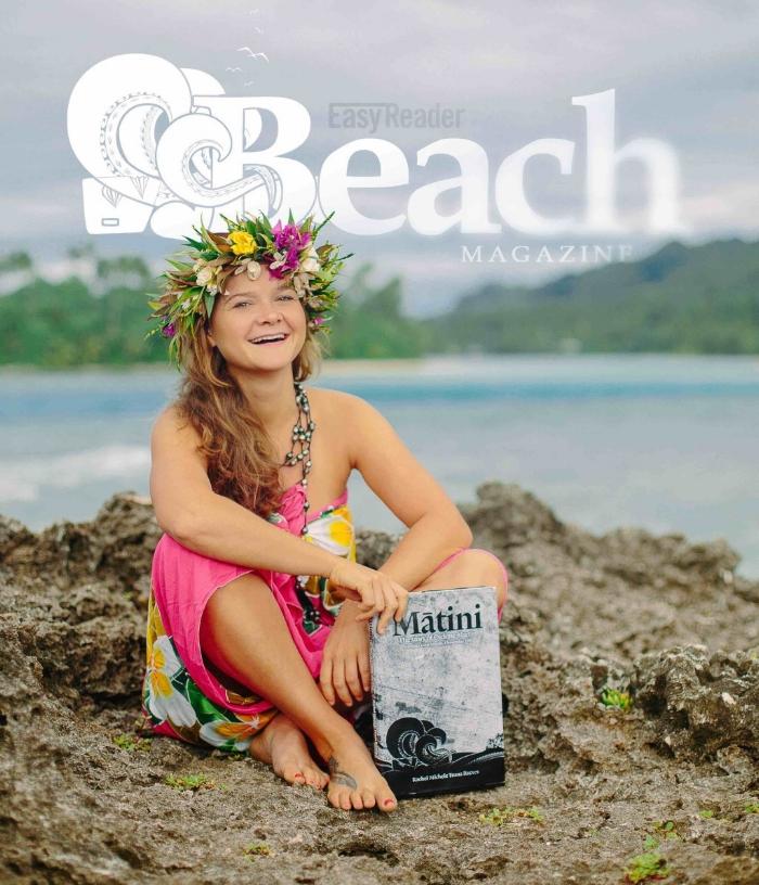 beach-1024x1195.jpg