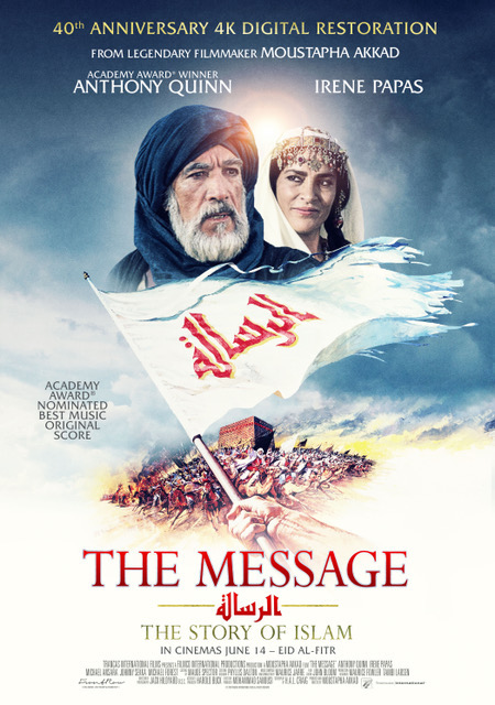 The Message, English poster