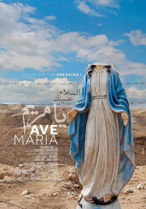 The poster of Basil Khalil's 'Ave Maria'