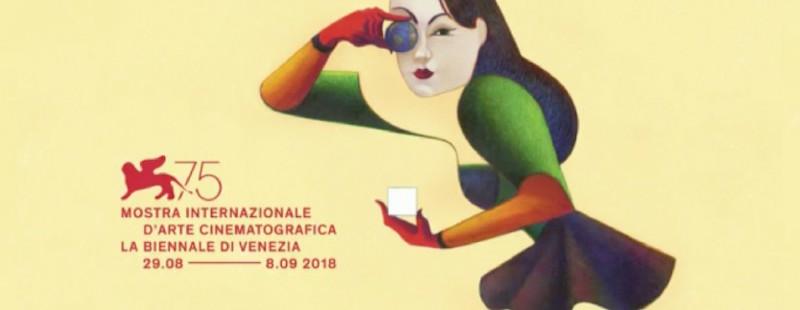 La Biennale del Cinema poster
