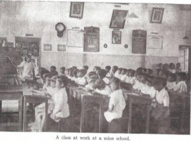 School KGF.png
