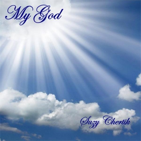 My God CD.jpg