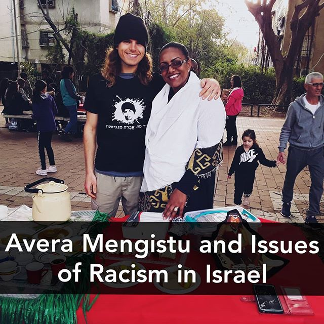 I wrote a post for the Times of Israel blog pages about Avera Mengistu and racism in Israel. This is critical topic in my community right now -- especially after the recent violence against Ethiopian-Israelis.  Read it at the link below!  https://blogs.timesofisrael.com/avera-mengistu-and-issues-of-racism-in-israel/  #freeaveramengistu #freeavera #racism #socialjustice #israel #ethiopian #timesofisrael #blog  @maayanbatvavo
