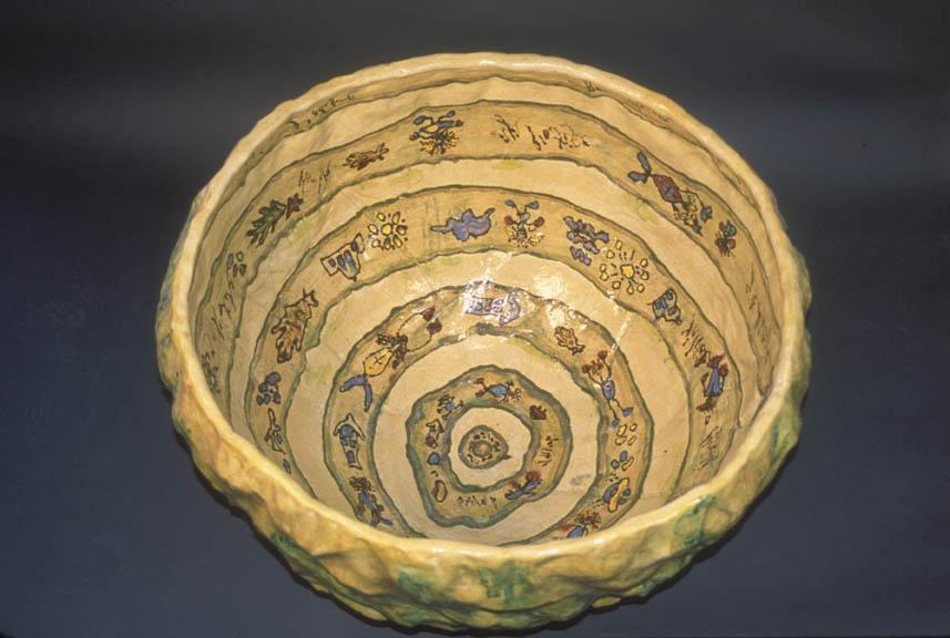 Hamada's Bowl - Interior