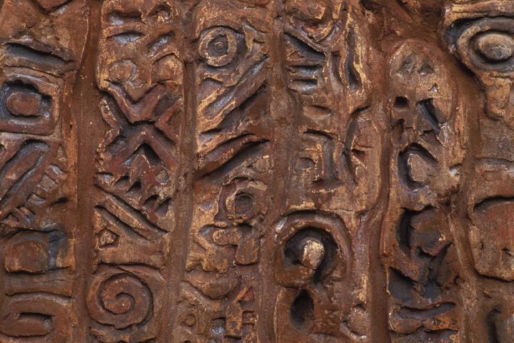 Language Gates - Detail