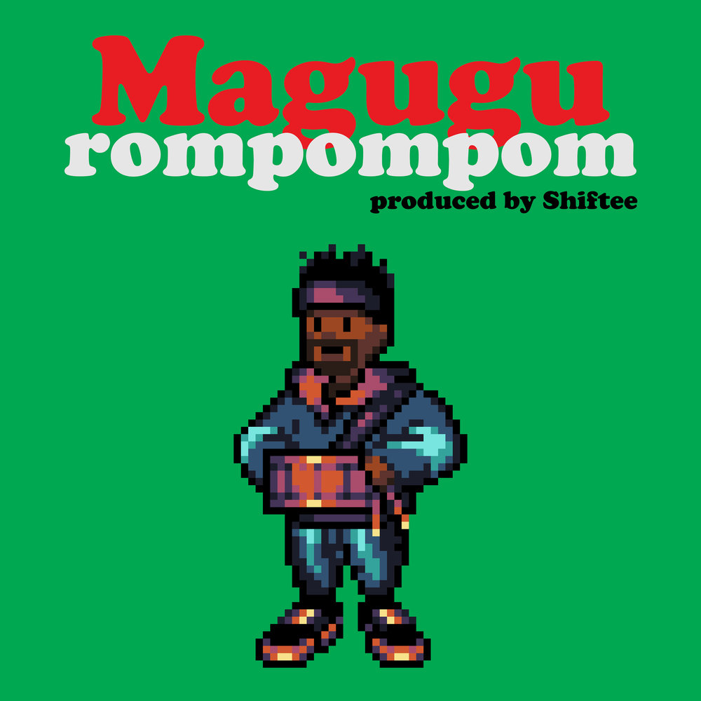 rompompom_cover_hd.jpg