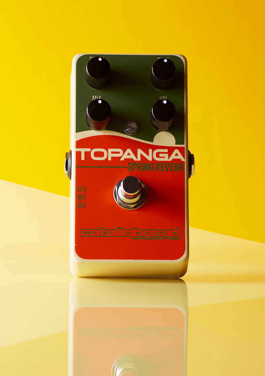 Angus McDonald Photography - Vintage Guitar Pedals