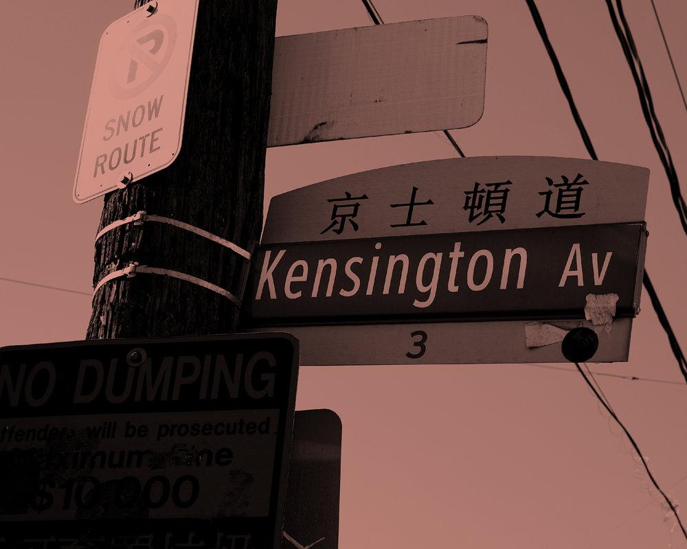 KENSINGTON MARKET - 2 KENSINGTON AVE, TORONTO