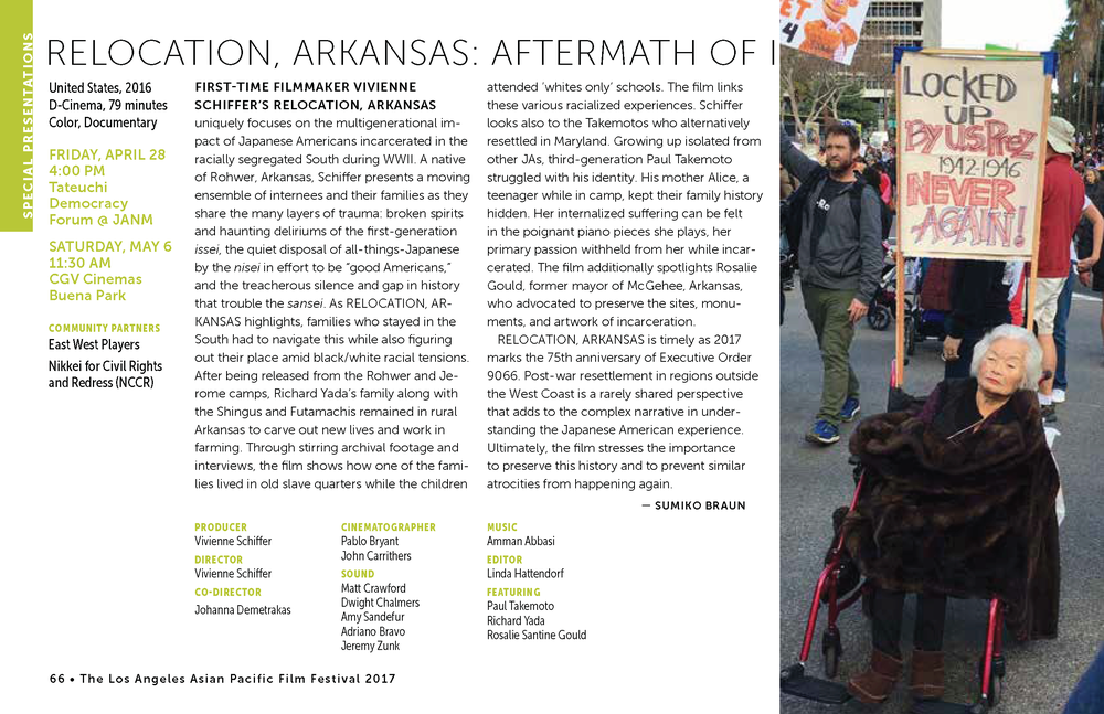 LAAPFF 2017 Program Notes: RELOCATION, ARKANSAS