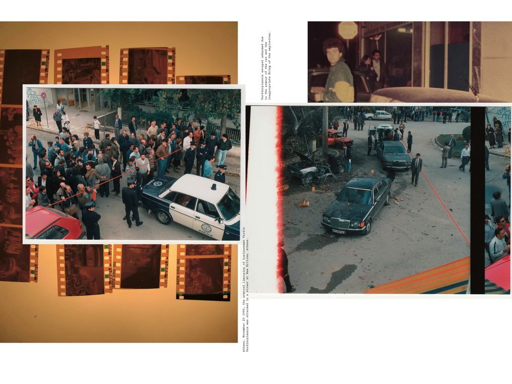 Archive Crisis, page spread.