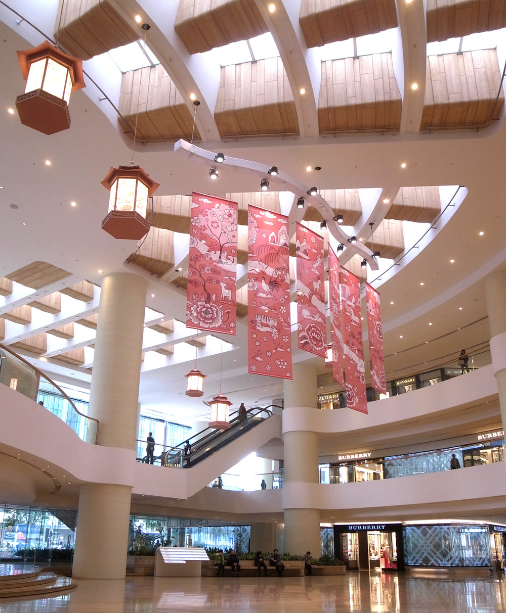 Chinese New Year installation