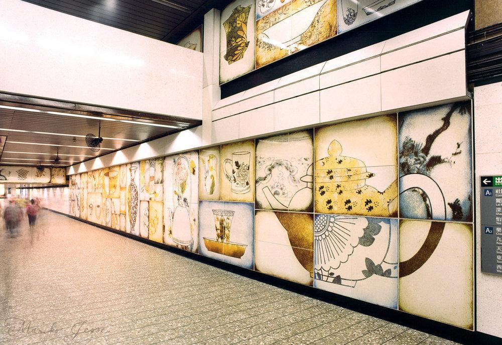 Hong Kong MTR subway station