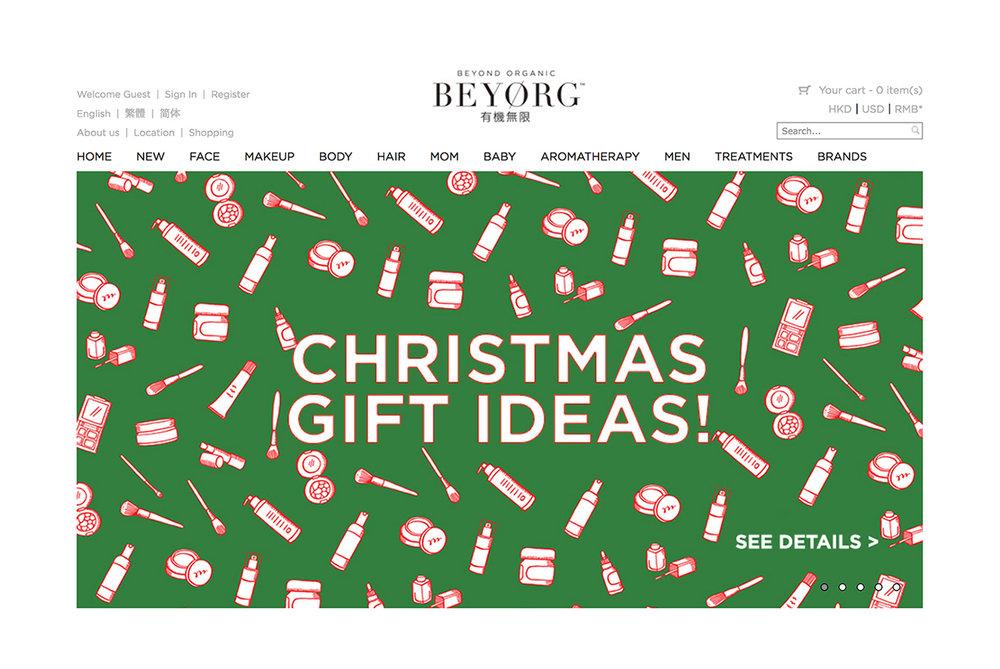BEYORG Christmas pattern