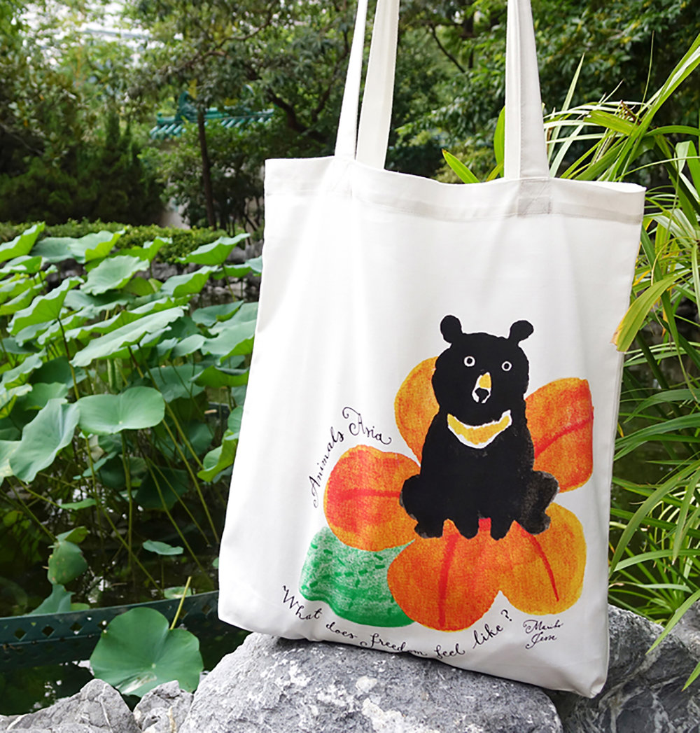 animals asia tote bag